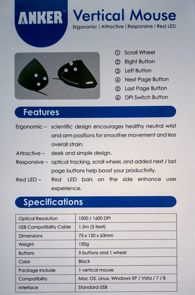 Caractéristique Anker souris verticale